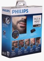 Philips QG3347 Multi Grooming Kit